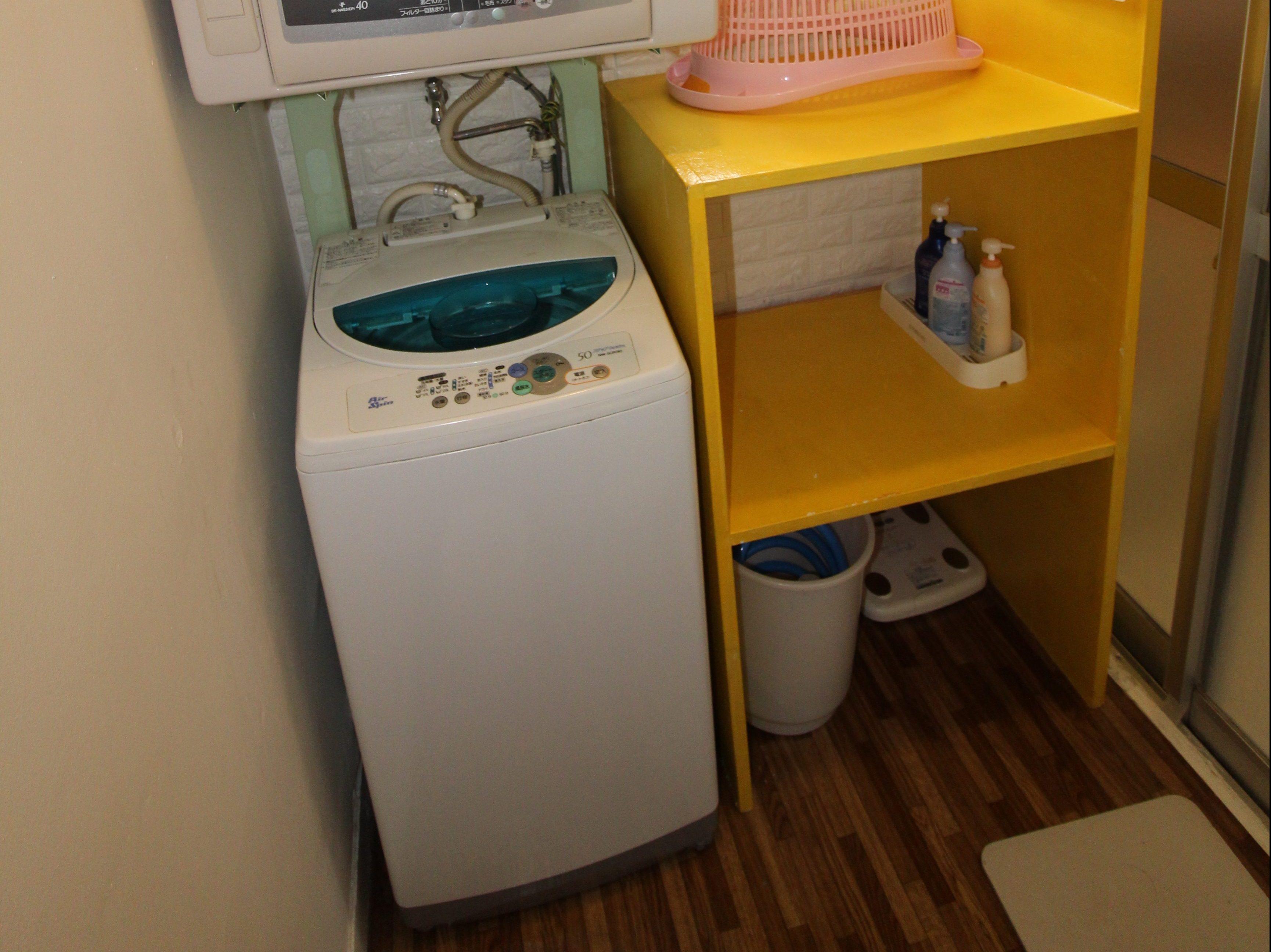 自然派ペンションにんじん 洗濯機